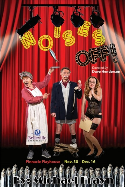NoisesOff 17-18 NEW